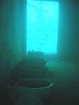 HMAS Brisbane - bathroom facilities